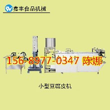 山东潍坊全自动小型干豆腐机器生产干豆腐设备香干豆腐机器