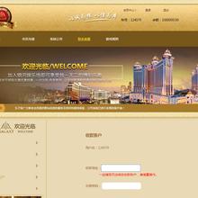 广西众联软件有限公司