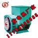 甘肃同步发电机投入并联的条件