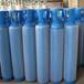 供青海互助二氧化碳和大通工业二氧化碳批发