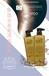 港貨批發800ml斯可麗sikolRAY氨基酸香氛洗發水