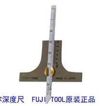 富士FUJITOOL日本迷你深度尺50M(PDG-50)原装进口正品图片