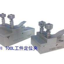 FUJITOOL工件定位夹固定工件富士工具正品MC-300S和MC-450S图片