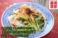 特色小吃凉皮肉夹馍培训班砂锅米线制作过程学习