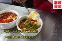 早餐小吃培训西安豆腐脑酱香饼技术培训包学会图片
