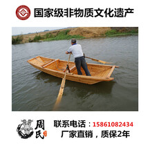 农家渔船手划船小木船清洁船哪里有