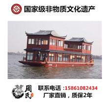 广州供应江苏周氏木业画舫船餐饮船观光船旅游船