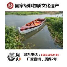 浙江木船厂家供应手划船价格批发工厂制造