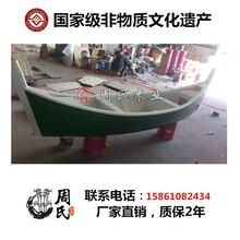 沧州木船厂家供应观光船价格厂家批发