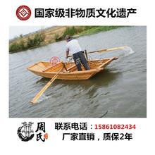 甘肃渔船价格手划船厂家供应清洁船