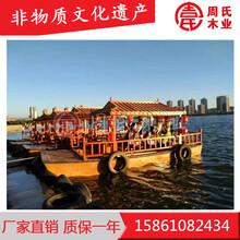 重庆江北木船厂家供应电动观光船旅游船