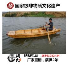 西安木质保洁船渔船厂家直销