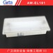 ASENWARE消防应急灯安全出口指示灯照明灯外贸出口广东中山厂家直销