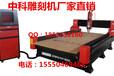 ZK-1325重型石材雕刻机厂家销售价格