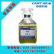 森瑞石油聚醚特色原材料破乳剂