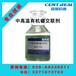 陜西森瑞/壓裂用添加劑交聯劑生產/中高溫有機硼交聯劑/油田專供