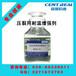 森瑞石油专供压裂用耐温增强剂提高压裂液交联冻胶的抗温能力