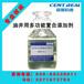 森瑞生产油井用多功能复合添加剂刚果布供应商高效破乳防膨