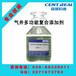 森瑞石油-氣井用多功能復合添加劑