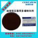 森瑞石油-油溶型压裂用多缝转向剂