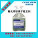 森瑞石油-酸化用鐵離子穩定劑