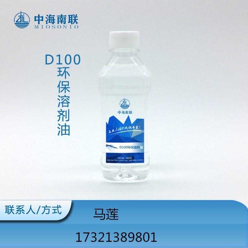 最好的D40环保溶剂油用途广而且产品好价格也美丽