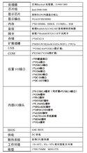 厂家供应深圳金融自助工控主板,深圳X86嵌入式主板,HaswellH81平台,支持SIM卡3G/wifi主板,支持ATX、DC供电主板,图片