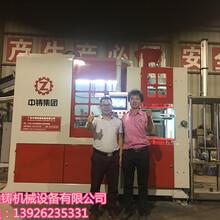 供应中铸水平造型机新品/单工位全自动造型机图片