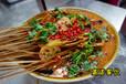 西安冷鍋串串技術加盟川味熱賣小吃串串香醬料培訓