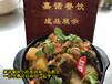 學黃燜雞米飯技術小吃雞公煲做法學習