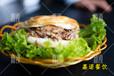 肉夾饃怎么做西安小吃老潼關肉夾饃涼皮培訓