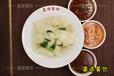楊凌蘸水面加盟特色面食蘸水面骨湯面技術學習