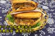 西安小吃車油炸串夾饃醬料培訓包教會