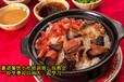學黃燜雞米飯技術小吃雞公煲蓋澆飯黃燜雞米飯加盟