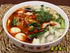 豆腐燴菜泡饃做法學習陜西三鮮煮饃燴菜泡饃加盟