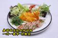 輕食簡餐哪有教西安學輕食意面沙拉技術
