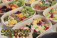 輕食簡餐做法學習低脂餐營養餐做法培訓