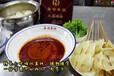 香辣土豆片夾饃西安街邊小吃土豆片夾饃做法學習