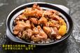 西安學習黃燜雞多少錢正宗黃燜雞米飯黃燜排骨培訓