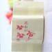 特色手工制作台湾风味凤梨酥糕点粗纤维原生态