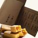 台湾土凤梨酥传承百年工艺三种口味可选