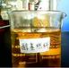 河北供应生物质醇基燃料环保甲醇液体油生物燃油添加剂技术转让
