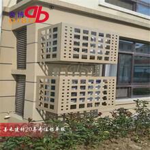 折叠式雕花空调外机防护罩定制厂家