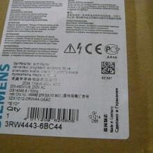 西门子软启动3RW4455-2BC46启动器特价图片