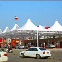 膜结构车篷采用进口膜材料膜结构停车棚电动车棚