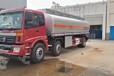 厂家2吨到35吨油罐车运油车铝合金半挂包上户包送到