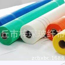 供应贵阳各种规格玻璃纤维网格布图片