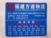 襄樊鼠标垫厂家