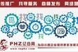 找图片素材视频素材网站APP源码上PHZ亿合网
