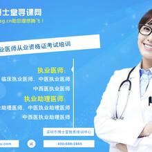 护士资格证考试时间2018护士执业资格考试培训-深圳博士堂